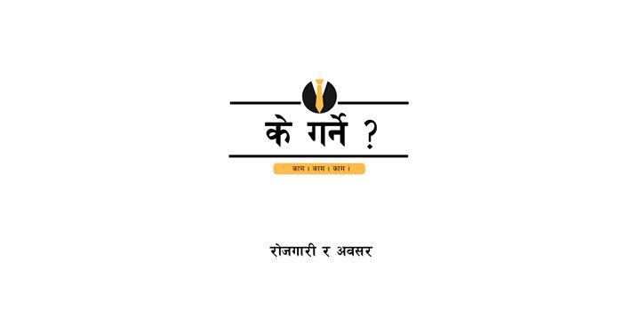 jobs-website-launch